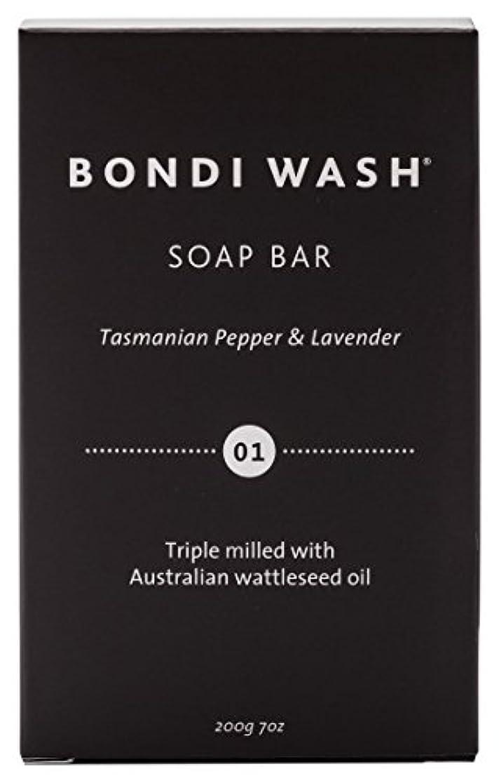 依存ボール日常的にBONDI WASH ソープバー(固形石鹸) タスマニアンペッパー&ラベンダー 200g