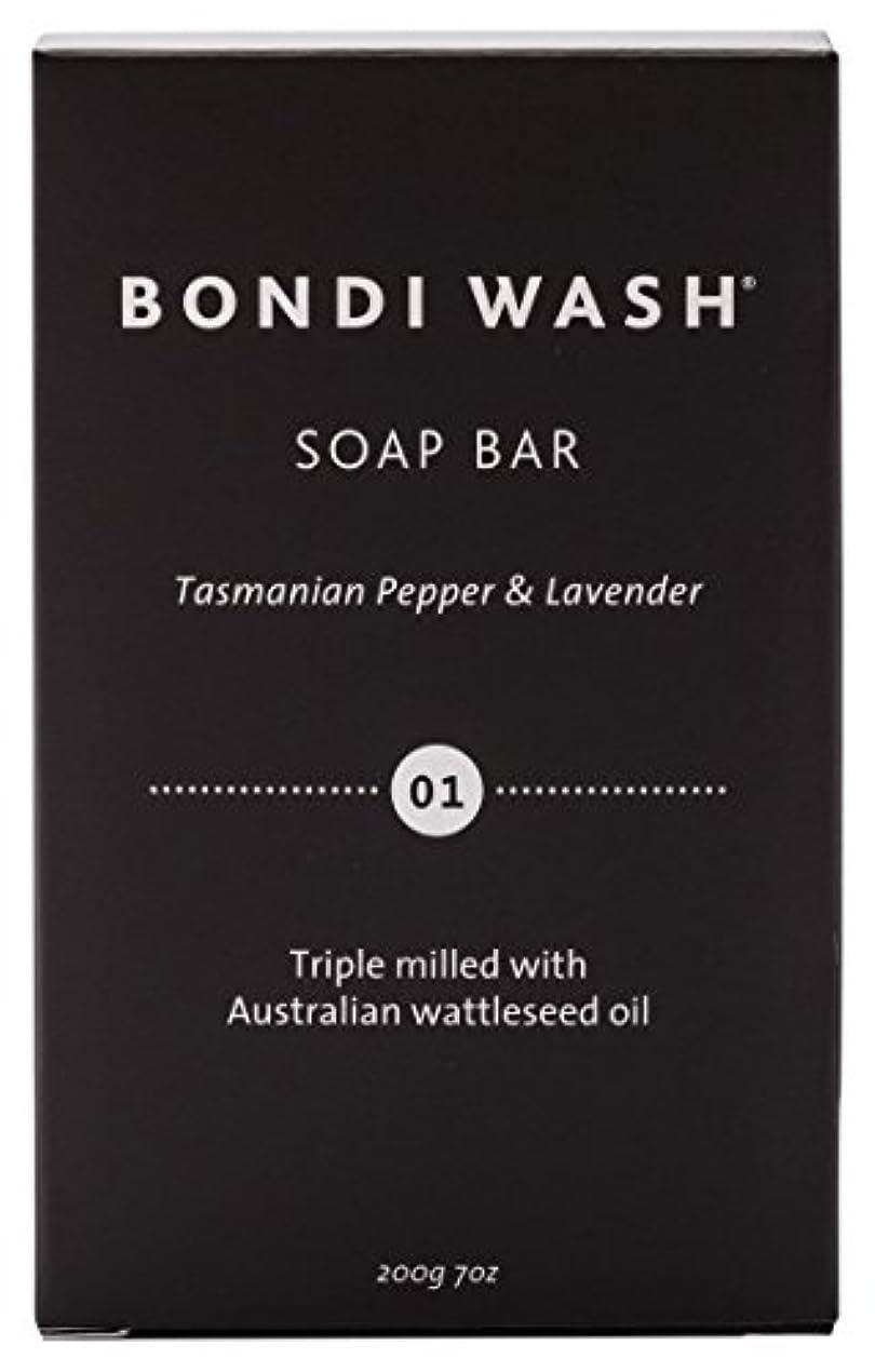 汚染するインシュレータ一定BONDI WASH ソープバー(固形石鹸) タスマニアンペッパー&ラベンダー 200g