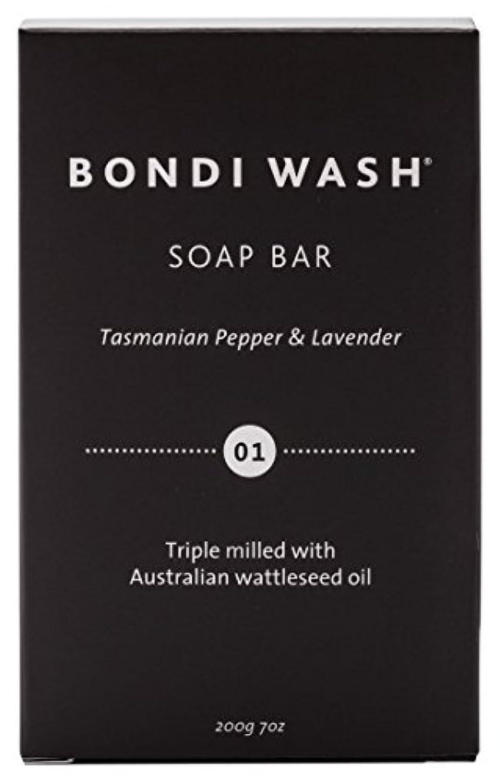 虚弱切り刻む早くBONDI WASH ソープバー(固形石鹸) タスマニアンペッパー&ラベンダー 200g