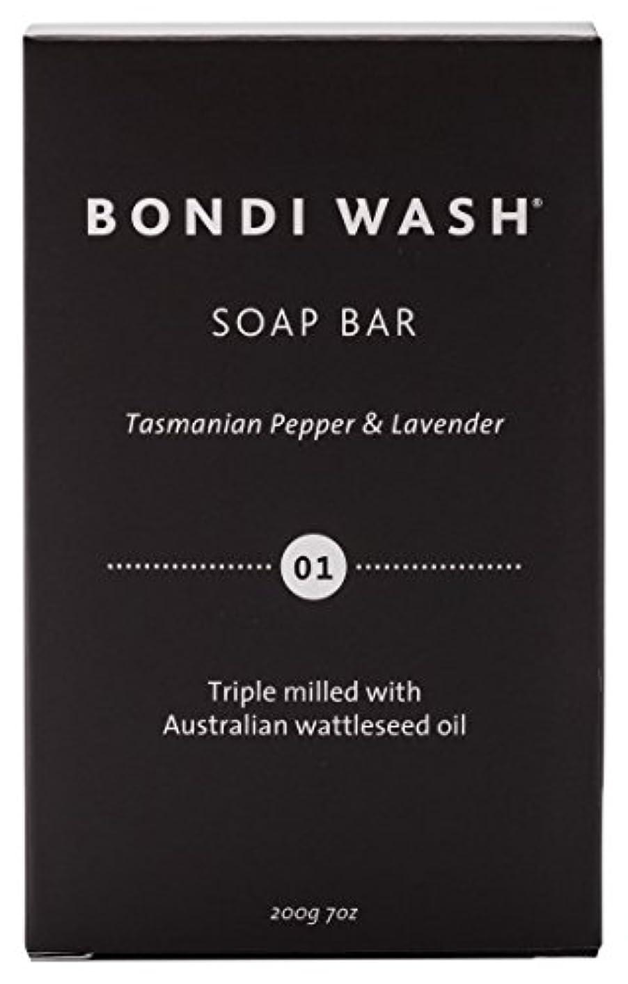 信頼できる失業者器具BONDI WASH ソープバー(固形石鹸) タスマニアンペッパー&ラベンダー 200g