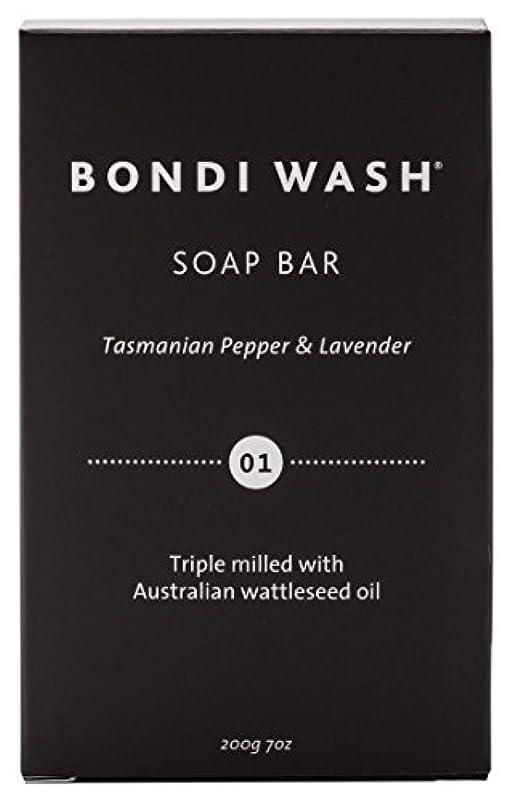 抹消リーダーシップ仕えるBONDI WASH ソープバー(固形石鹸) タスマニアンペッパー&ラベンダー 200g