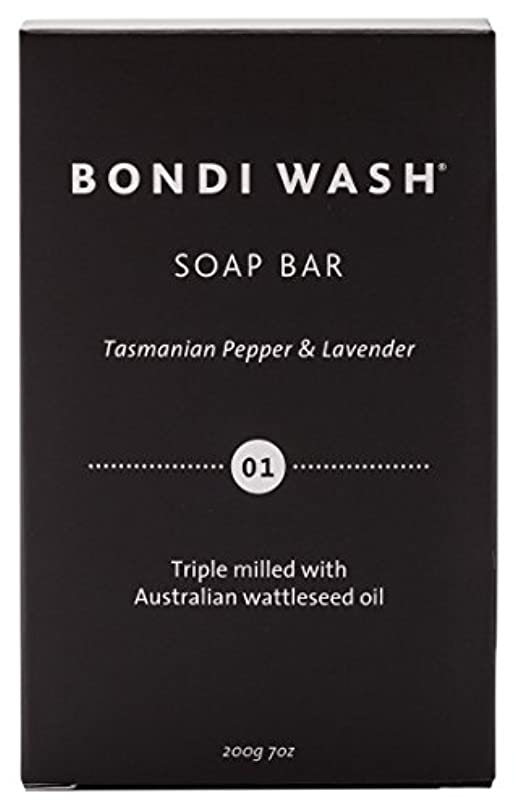 試み高いホールBONDI WASH ソープバー(固形石鹸) タスマニアンペッパー&ラベンダー 200g