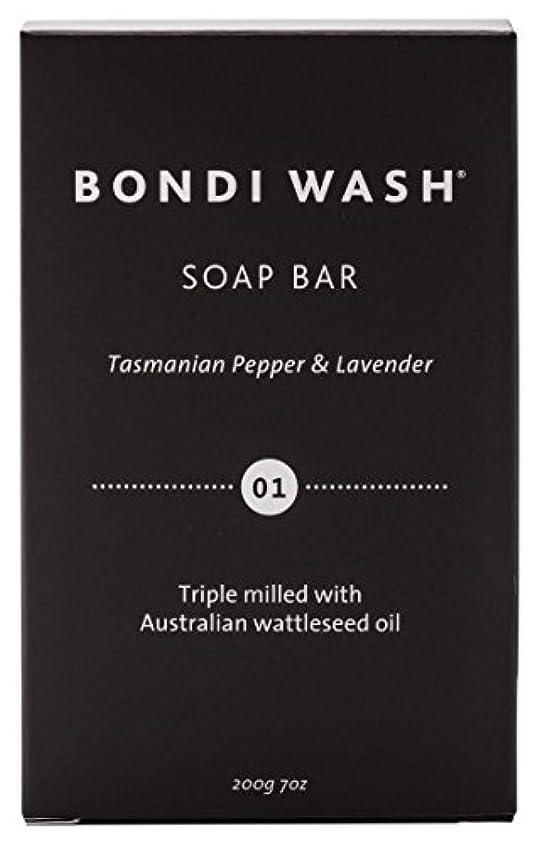 さようならタオル変形BONDI WASH ソープバー(固形石鹸) タスマニアンペッパー&ラベンダー 200g