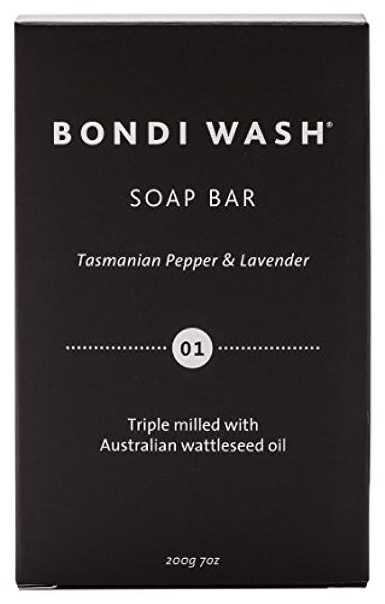 サイバースペース補う統計的BONDI WASH ソープバー(固形石鹸) タスマニアンペッパー&ラベンダー 200g