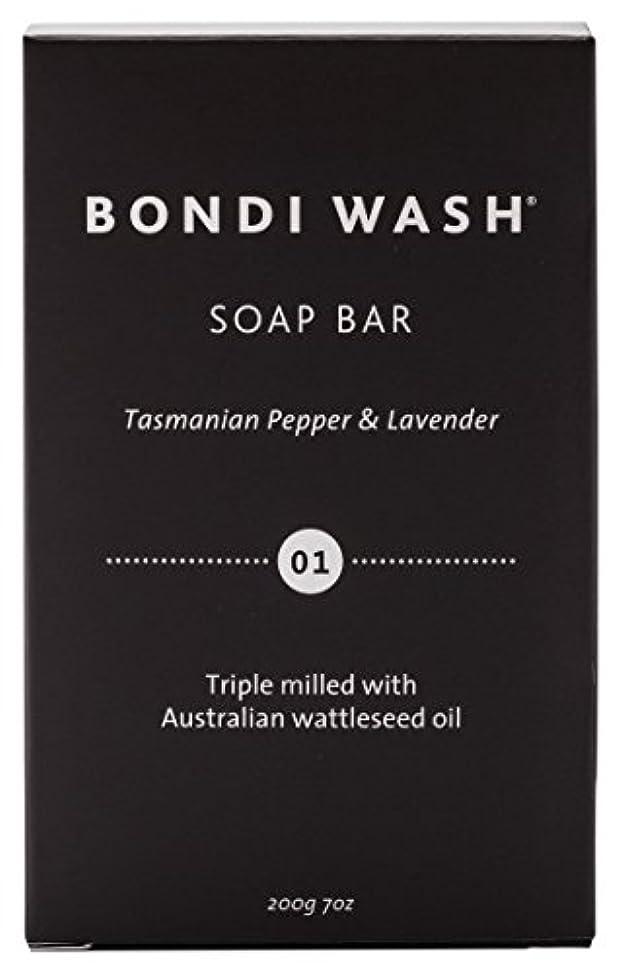 あいにく豊かにする後退するBONDI WASH ソープバー(固形石鹸) タスマニアンペッパー&ラベンダー 200g