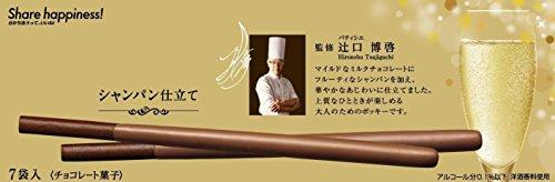 江崎グリコ ポッキー シャンパン仕立て 7袋×5個