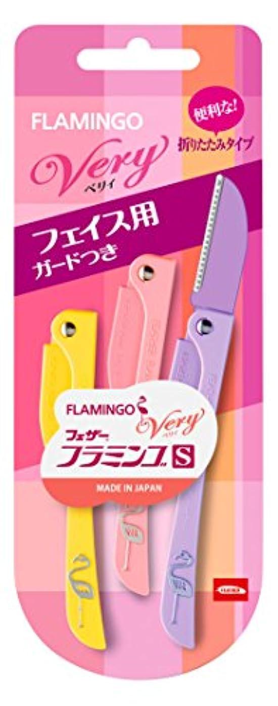 スキーム提供する幼児フェザー フラミンゴS ベリィ 3本入