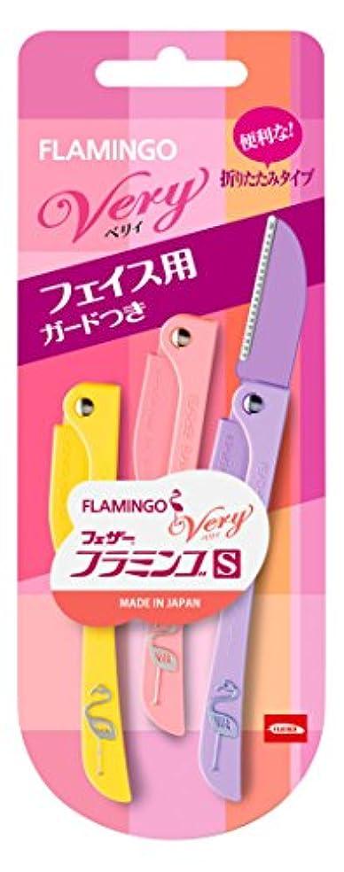 よろしく基礎テントフェザー フラミンゴS ベリィ 3本入