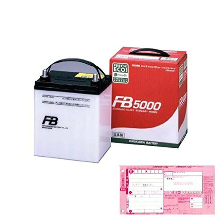 の面では記者トレイAQUA DREAM 廃棄バッテリー引取対応付 国産車バッテリー 古河電池 85D26R