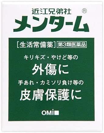 【第3類医薬品】近江兄弟社 メンターム PB 85g ×4