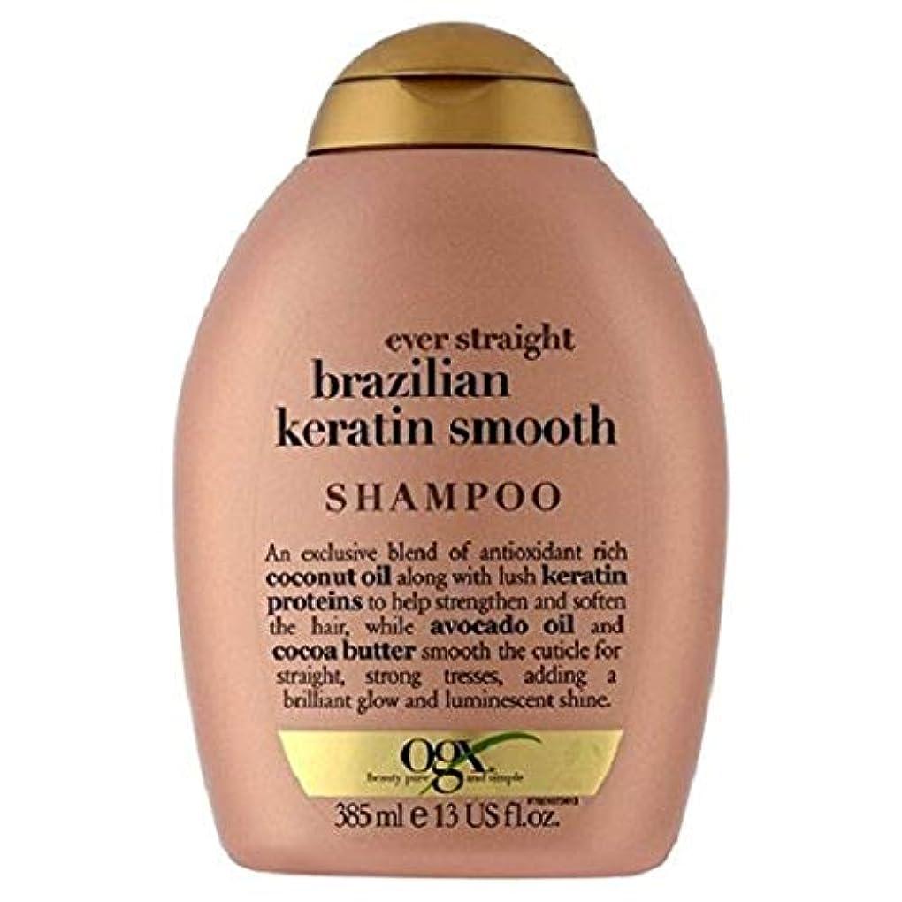 誠意発掘する逆さまにOrganix Brazilian Keratin Therapy Shampoo 385ml (並行輸入品)