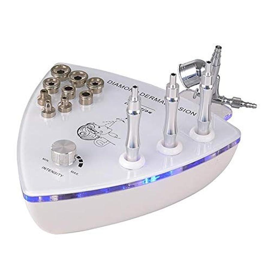 美容機器、フェイシャルスキンケア機器、マイクロダーマブレーションマシン、マイクロダーマブレーションおむつダイヤモンドマイクロ彫刻美容機器、角質除去、角質除去、肌の若返り