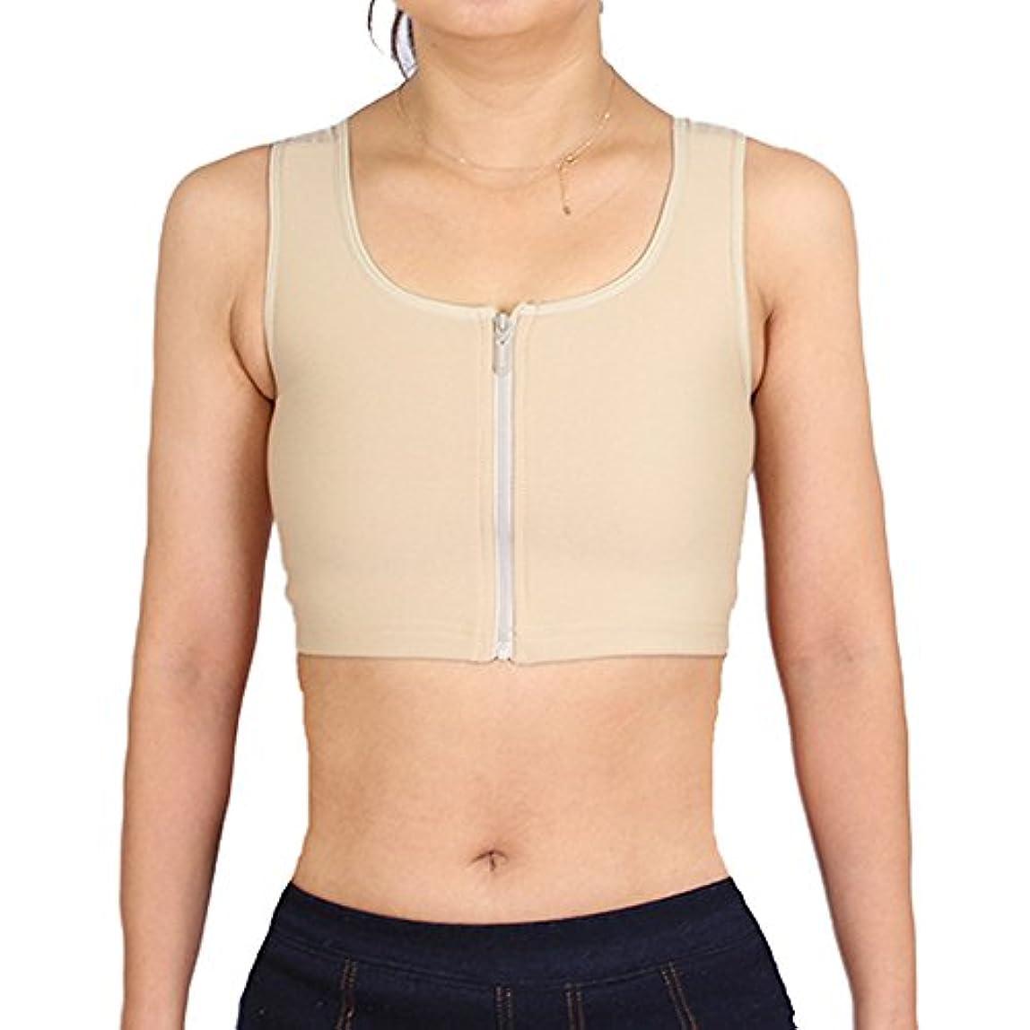 ラビリンス姿を消す反射ナベシャツ 胸つぶし スポーツ ブラジャー ファスナー付き ハーフタンクトップ an-l (M, 肌)