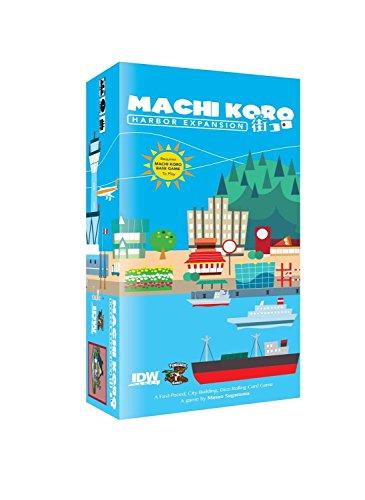 街コロ (Machi Koro: Harbor Expansion) ボードゲーム