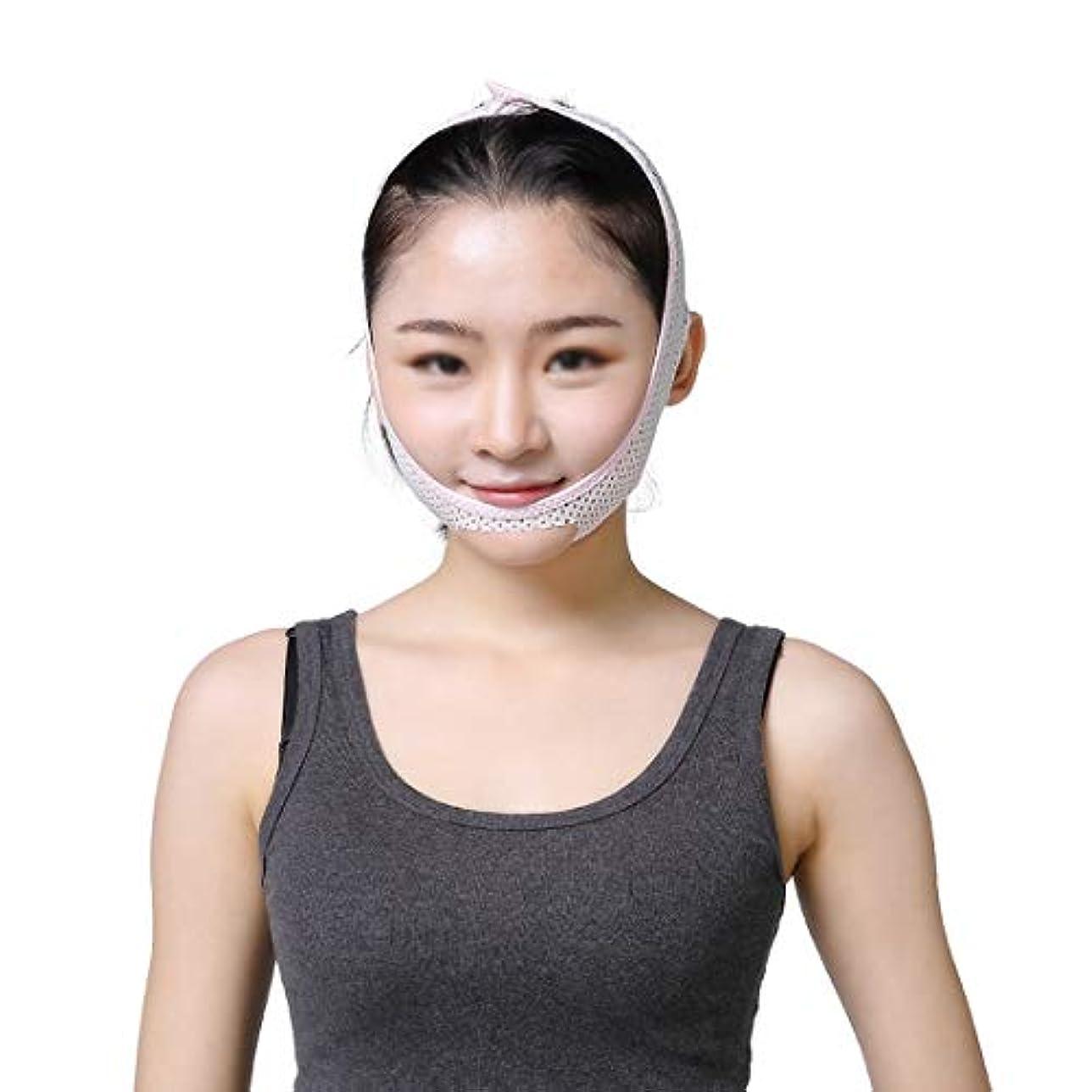 マーベルむさぼり食う骨の折れるZWBD フェイスマスク, 薄い顔包帯美容機器持ち上がる引き締めダブルチン判決V顔の引き締め痩身包帯引き締めフェイシャルマッサージ (Size : L)