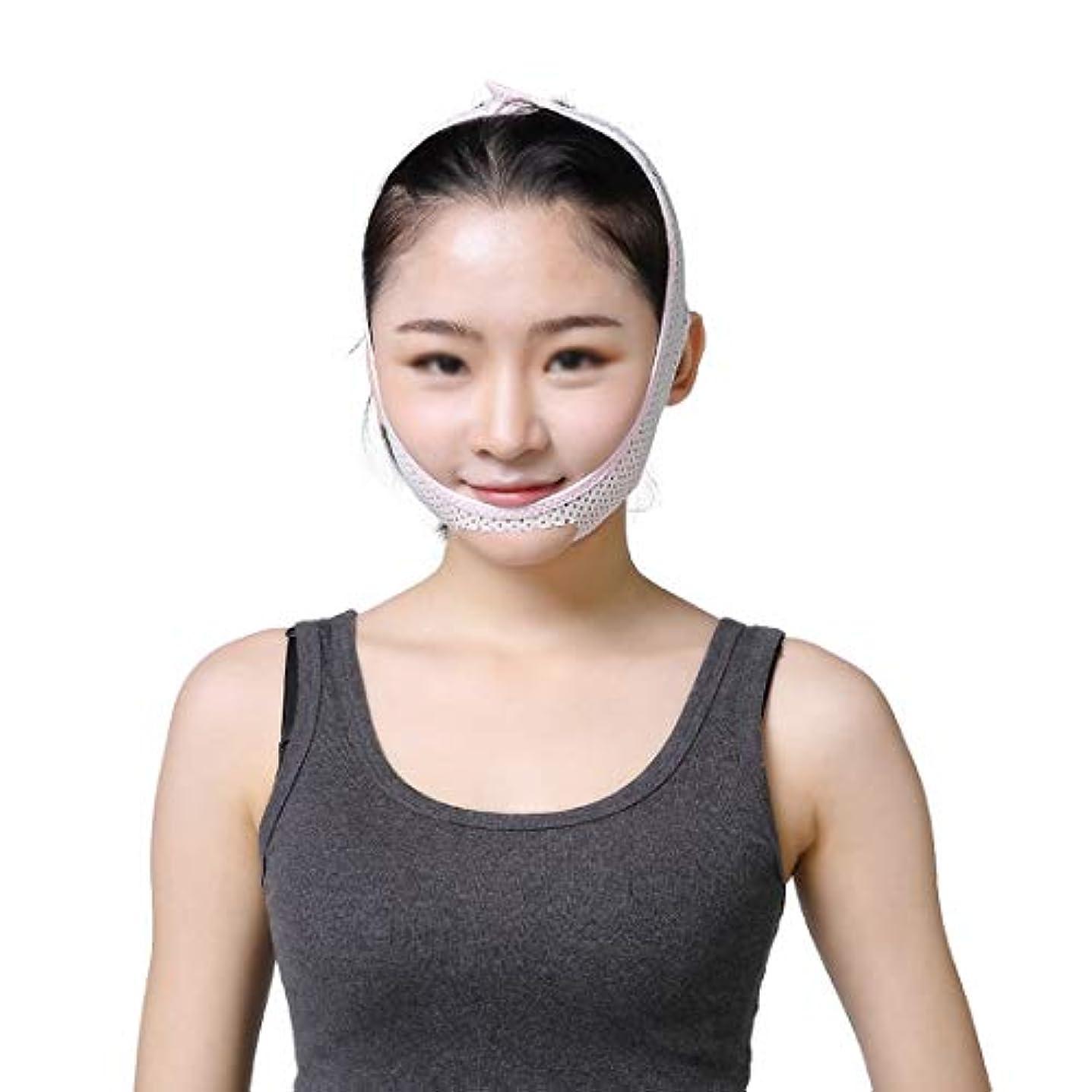 サイクル自慢ステップZWBD フェイスマスク, 薄い顔包帯美容機器持ち上がる引き締めダブルチン判決V顔の引き締め痩身包帯引き締めフェイシャルマッサージ (Size : L)