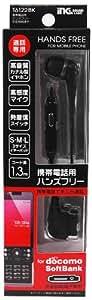 多摩電子工業 inG モノラルハンズフリーFOMAストレート ブラック T6122BK