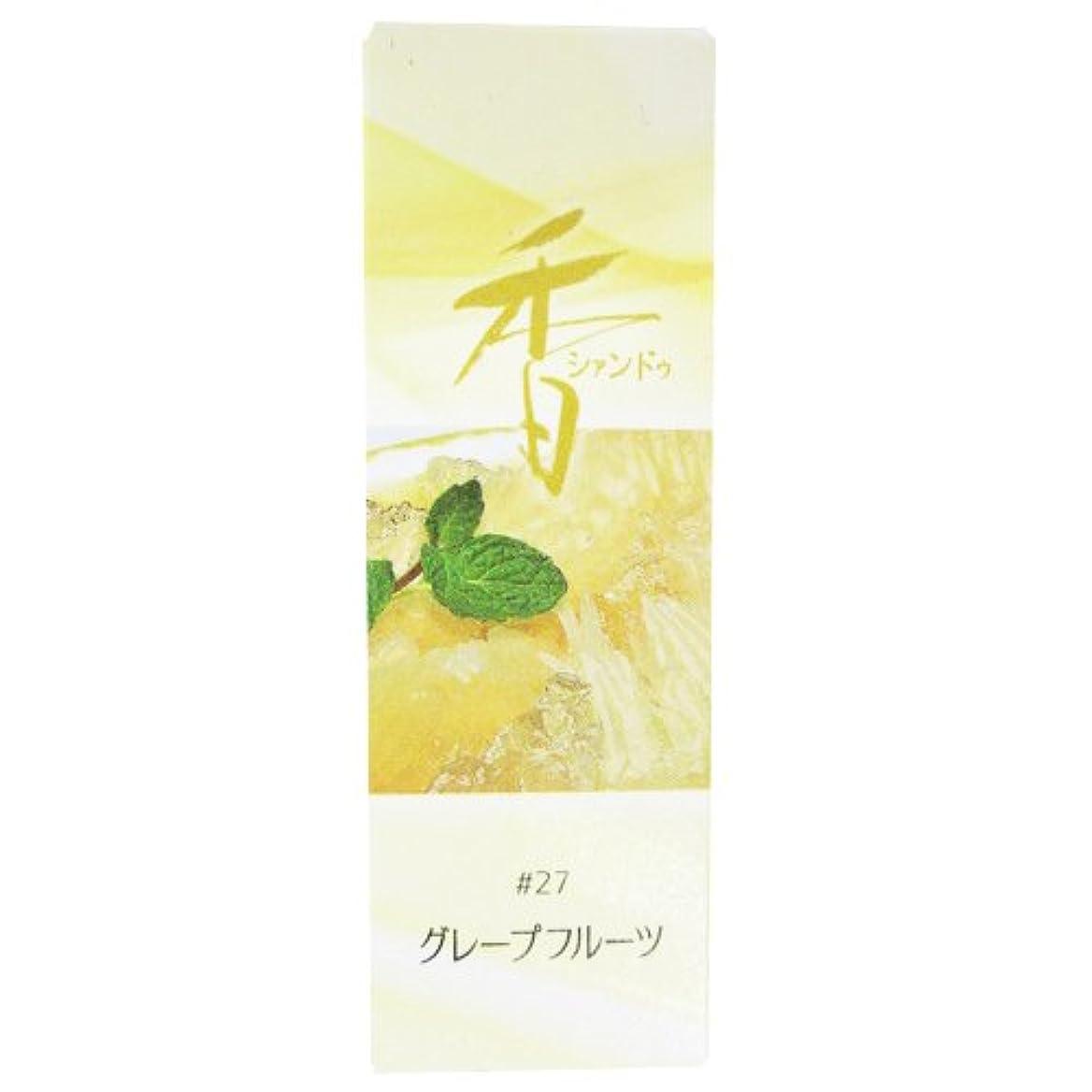節約行列野生松栄堂のお香 Xiang Do(シャンドゥ) グレープフルーツ ST20本入 簡易香立付 #214227