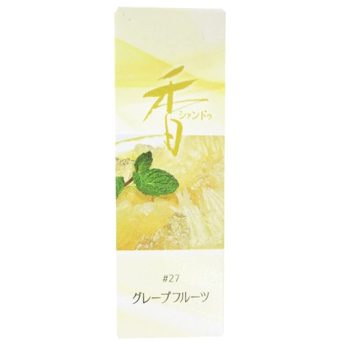 最少広範囲クラス松栄堂のお香 Xiang Do(シャンドゥ) グレープフルーツ ST20本入 簡易香立付 #214227