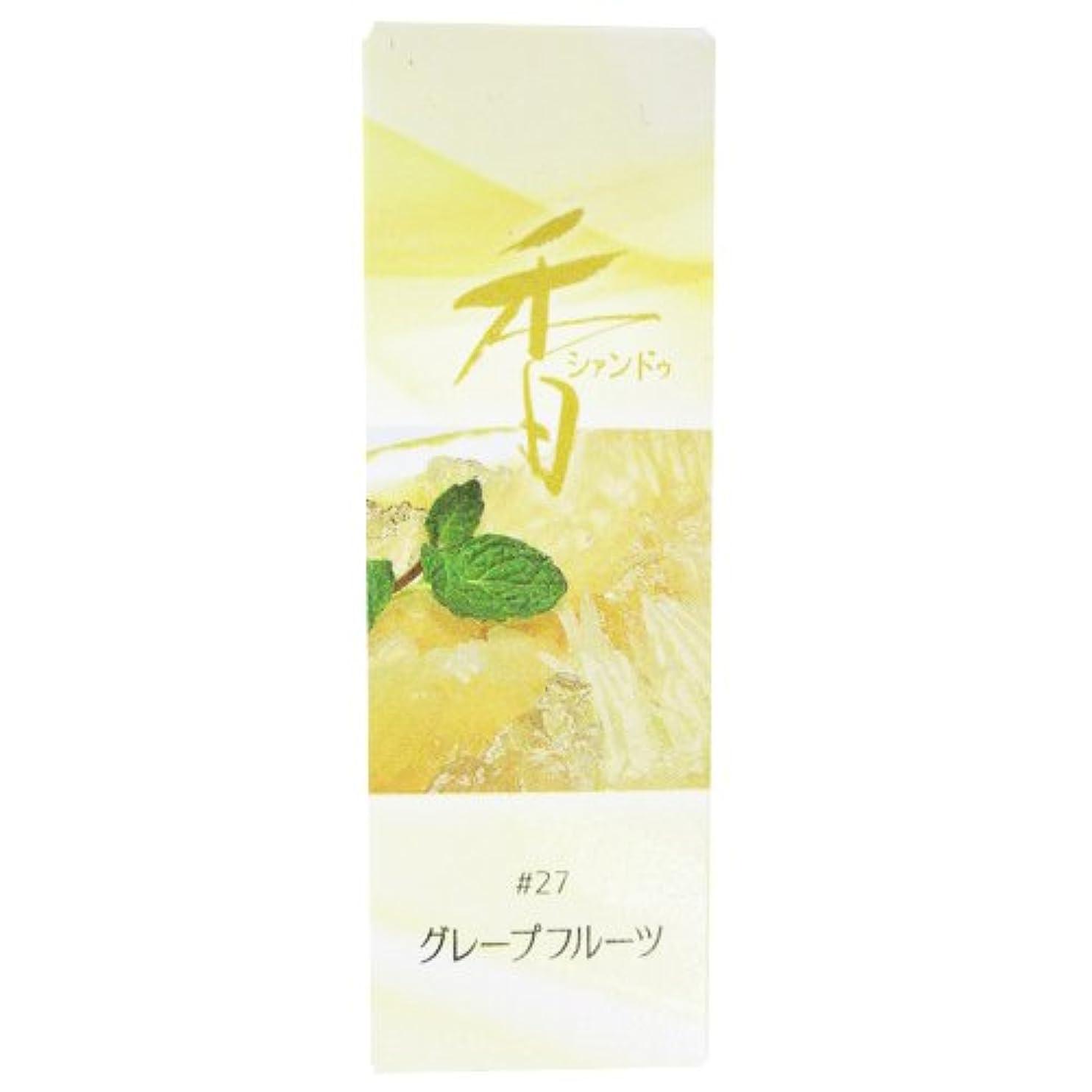メニューリード黙認する松栄堂のお香 Xiang Do(シャンドゥ) グレープフルーツ ST20本入 簡易香立付 #214227
