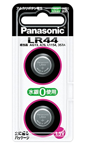 パナソニック アルカリボタン電池 1.5V 2個入 LR-44/2P