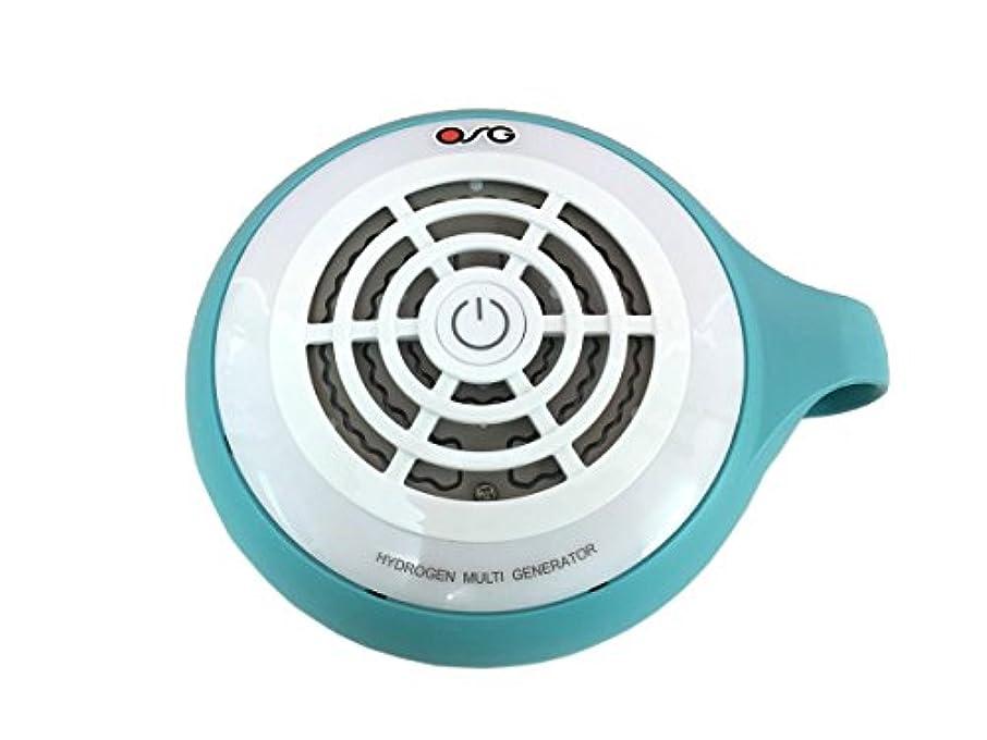 君主電気陽性フルーツ野菜フラックス(OSG) 水素水生成器 水素風呂 マルーン(malloon) ルリ OSGMA-16R (FLMA-16 Ruri)