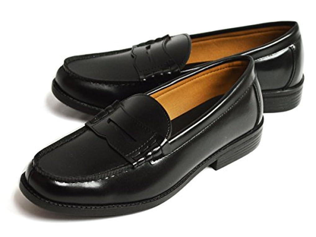 裕福な裁定クライアントWilson(ウイルソン) コイン ローファー メンズ ビジネスシューズ スリッポン 幅広 3E 革靴 短靴 紳士靴 フォーマル
