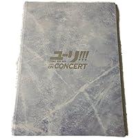 ユーリ!!! on CONCERT コンサート パンフレット ユーリ!!! on ICE