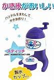 HAC (ハック) ディズニー かき氷かき器 スティッチ【Disney/リロ&スティッチ】 ST7199