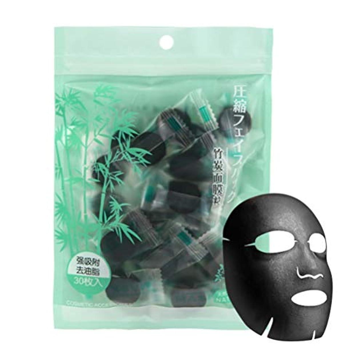 突然のくびれた布HEALLILY 30ピース使い捨てフェイシャルマスクDIY天然竹炭圧縮フェイシャルマスクシートスキンケアマスク