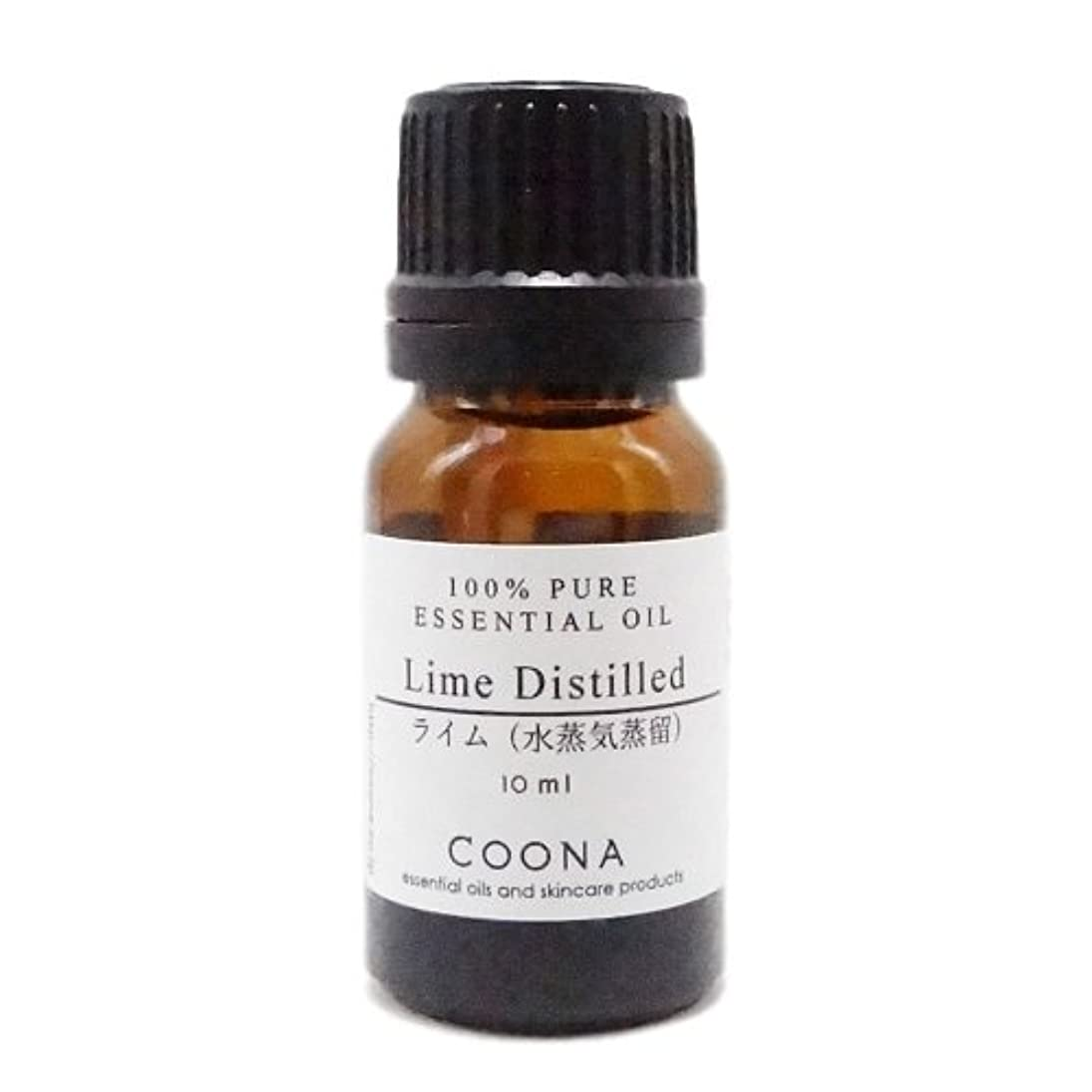 契約した数学的な一方、ライム 水蒸気蒸留 10 ml (COONA エッセンシャルオイル アロマオイル 100%天然植物精油)
