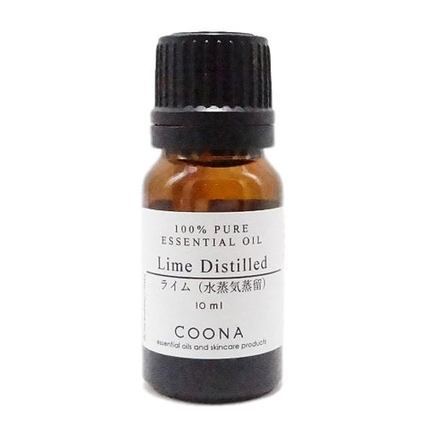 天才村取るライム 水蒸気蒸留 10 ml (COONA エッセンシャルオイル アロマオイル 100%天然植物精油)