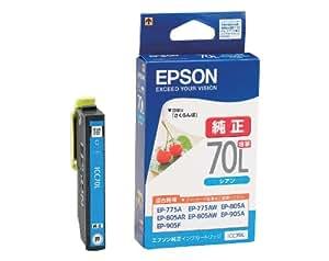 EPSON 純正インクカートリッジ  ICC70L シアン 増量