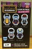 KRUNK × BIGBANG ランチボックス テソン D-LITE 弁当箱