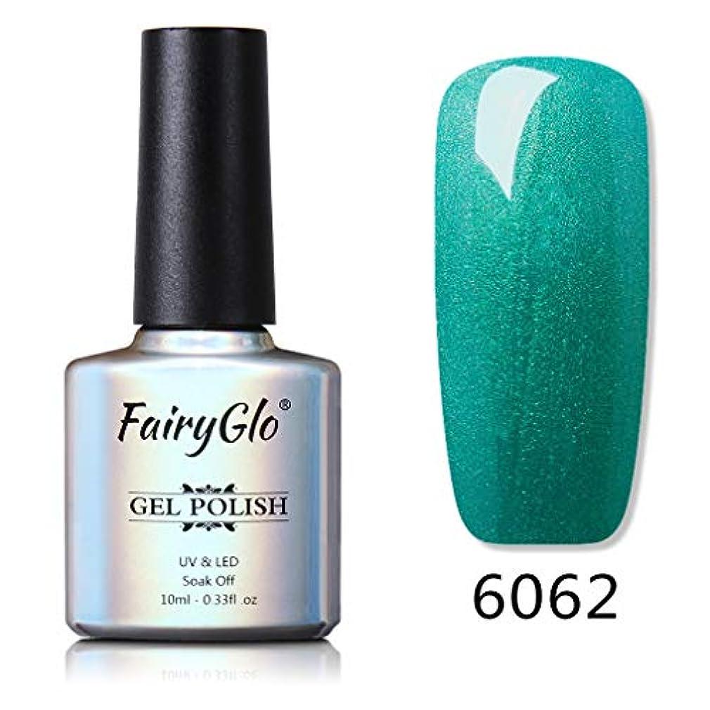 先に所持Fairyglo ジェルネイル カラージェル ワンステップ カラー ネイルジェル ベース、トップコート不要 1色入り 10ml 【全60色選択可】