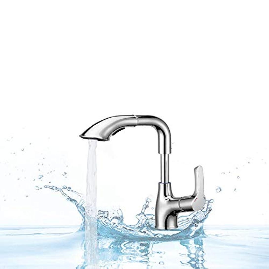 信頼クロス体系的に取付けること容易な熱湯および冷水の混合のコック、回転の亜鉛合金の台所の流し360 作りが精巧である