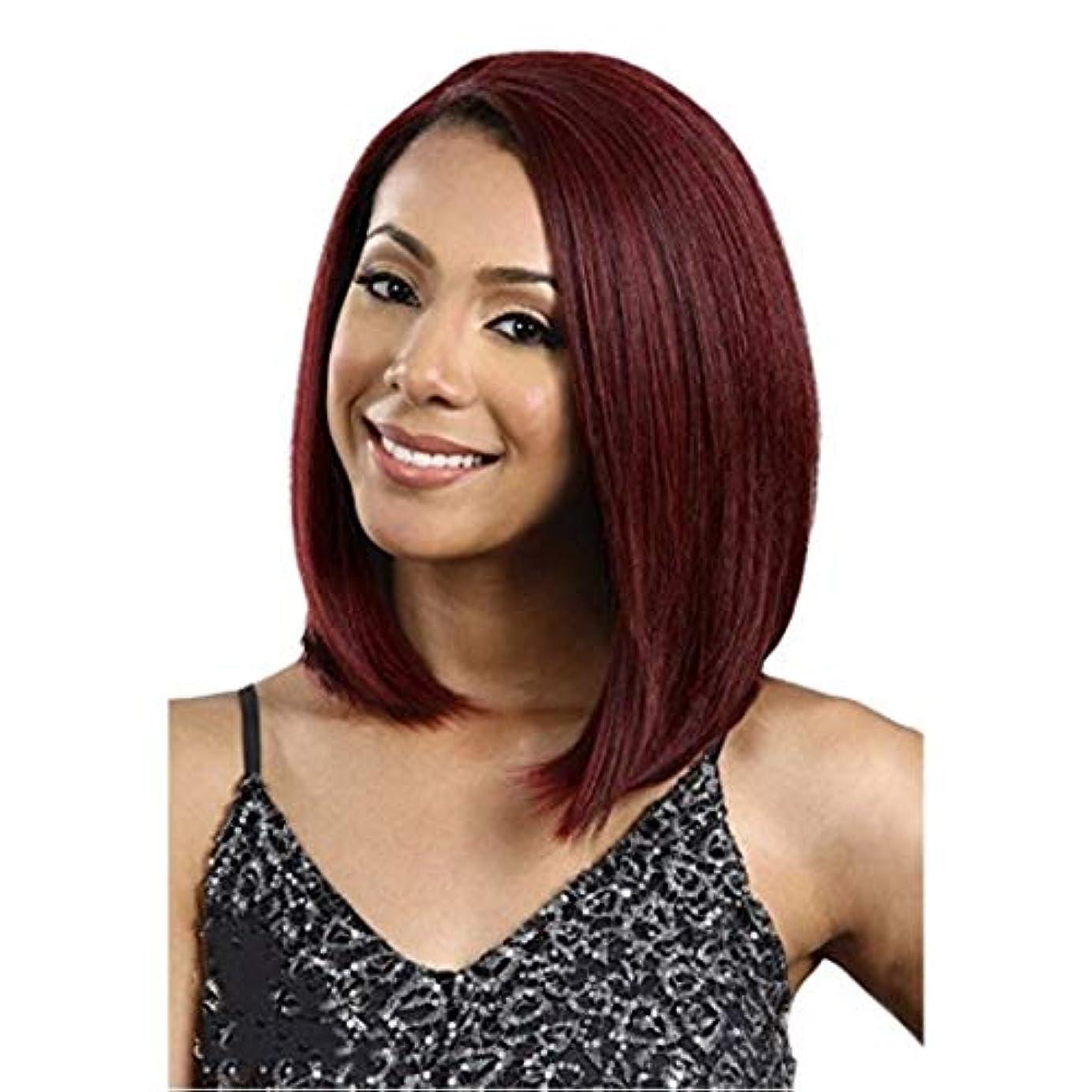 迷路青中古Kerwinner 女性のための前髪の髪のかつらとミディアムストレートヘアレッドウィッグヘッドギア耐熱合成かつら