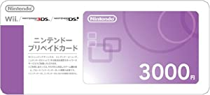 ニンテンドープリペイドカード3000円 / 任天堂