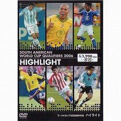 Fantasista DVD ワールドカップドイツ2006南米予選 ハイライト
