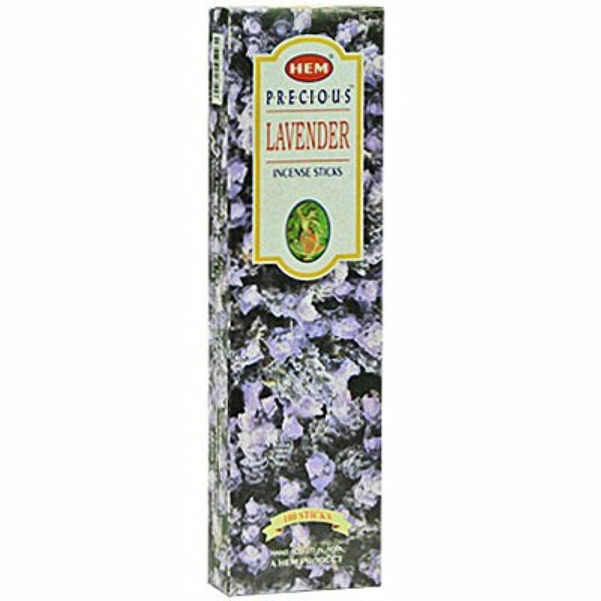Preciousラベンダー – 100グラムボックス – 裾Incenseインドから