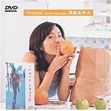 茂森あゆみ natural [DVD]