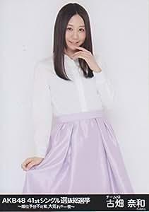AKB48公式生写真 41stシングル選抜総選挙~順位予測不可能、大荒れの一夜~ 会場限定 【古畑奈和】 ヤフオクドーム