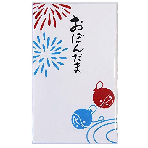 夏のお年玉…お盆玉/ポチ袋 (ヨーヨー/シルク印刷)