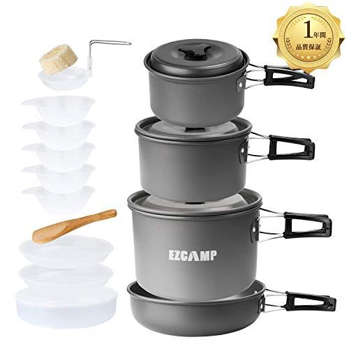 アルミ クッカーセット アウトドア鍋 EZCAMP キャンピング鍋 収納袋付き 4-5人に適応 15点セット