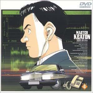 MASTERキートン File4 [DVD]