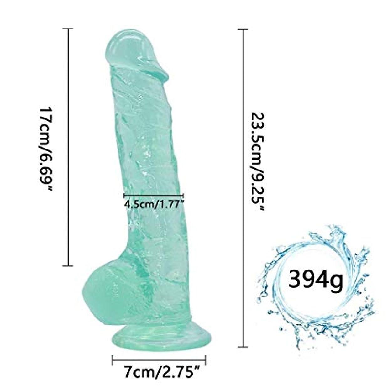 息切れそれに応じて染料Vanginal Gポッターとアナログプレイのための湾曲したシャフトとボールとの現実的なのDillo柔軟なのDillo