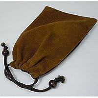 職人仕上げの完全国産品 ピュータースキットル専用豚皮巾着 保護袋(8オンスまで可)