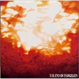 THE END OF EVANGELION ― 新世紀エヴァンゲリオン 劇場版
