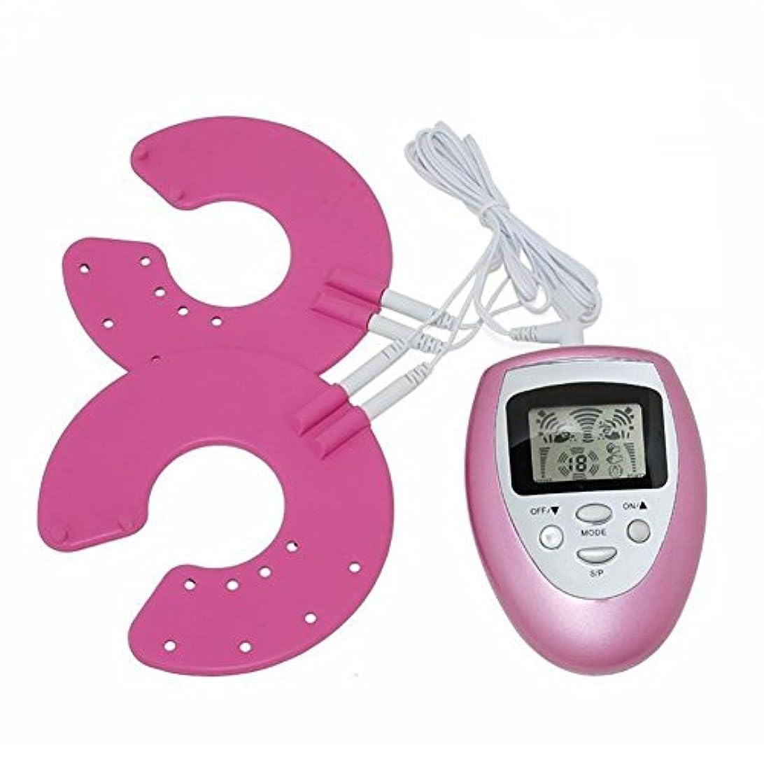 の中で残基アラームRabugoo 電気乳母マッサージ器セルライトマッサージパッドツール乳房拡大成長刺激装置