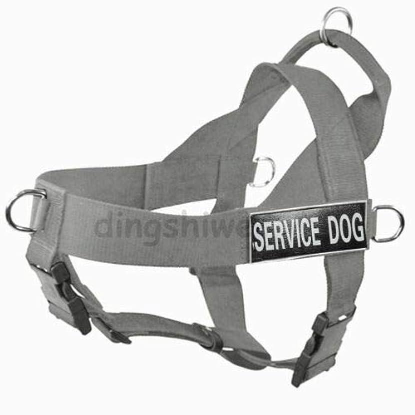 実験をするコーデリア考古学者FidgetGear Dog Harness Adjustable Strong Nylon Padded All Sizes for Labrador Pit bully Grey L fit girth 29